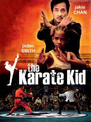Karate movies 2012 - Call of duty ghost map pack 2 release